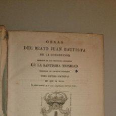 Libros antiguos: JUAN BAUTISTA DE LA CONCEPCIÓN - OBRAS TOMO VII - 1831 - REGLA DEL ORDEN PRACTICA DE PRELADOS MONJAS. Lote 43601490