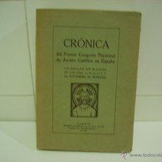Libros antiguos: CRONICA DEL PRIMER CONGRESO NACIONAL DE ACCION CATOLICA EN ESPAÑA. Lote 46378957