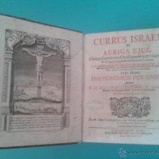 Libros antiguos: GRAN LIBRO ANTIGUO DE HEBRAICA CURRUS ISRAEL -ANTONIO GINTHER SIGLO XVIII ( 1749 )EXLIBRIS. Lote 44447004