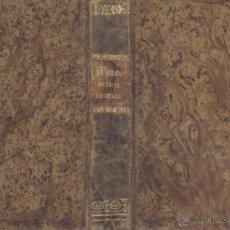 Libros antiguos: SANTIAGO JOSÉ GARCÍA MAZO. CATECISMO DE LA DOCTRINA CRISTIANA EXPLICADO. VALLADOLID, 1857.. Lote 47574958
