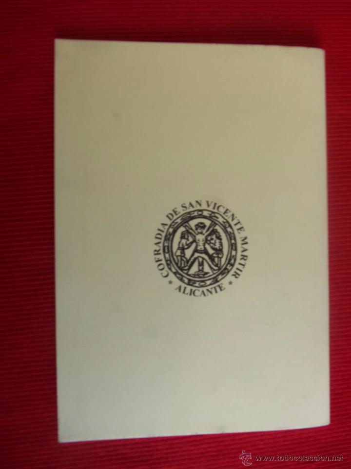 Libros antiguos: HAGIOTOPONIMIA DE SAN VICENTE, PROTOMÁRTIR DE VALENCIA - V. CASTELL MAIQUES - Foto 2 - 50808109