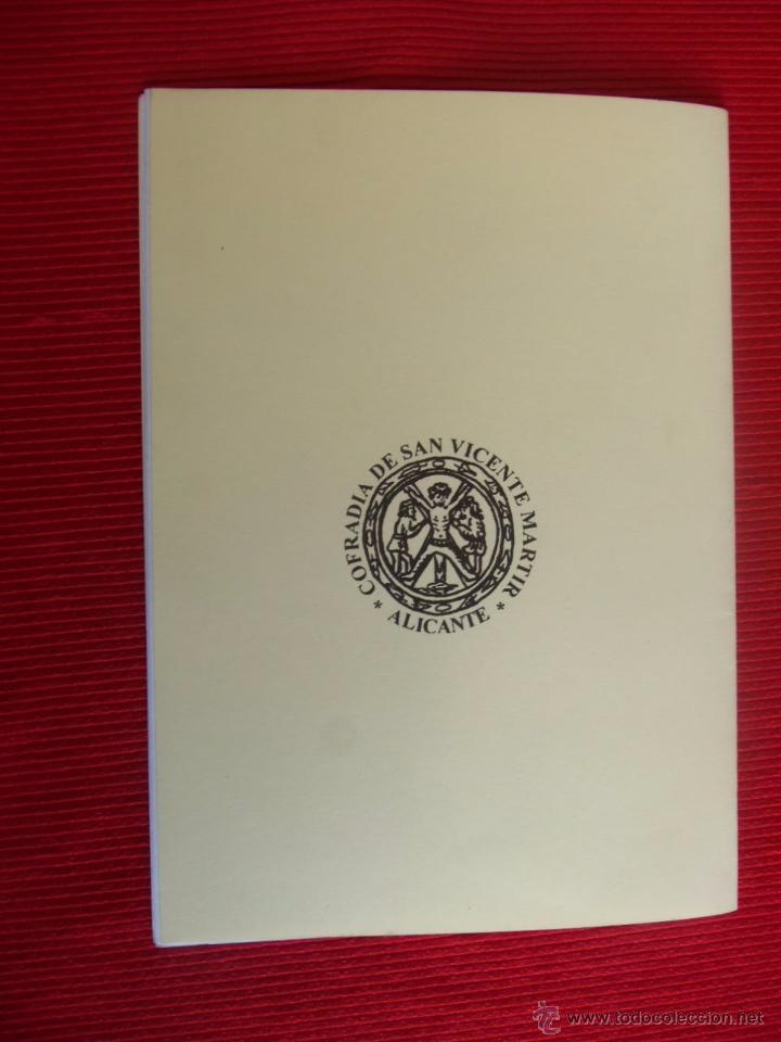 Libros antiguos: PASIÓN DE SAN VICENTE DIÁCONO, PROTOMÁRTIR DE VALENCIA - ALICANTE - Foto 2 - 50808149