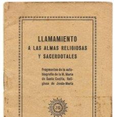 Libros antiguos: LLAMAMIENTO A LAS ALMAS RELIGIOSAS Y SACERDOTALES - FRAGMENTOS BIOGRAFIA MARÍA DE SANTA CECILIA 1934. Lote 51072958
