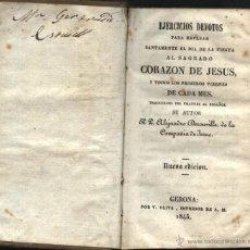 Libros antiguos: DEROUVILLE. ALEJANDRO, EJERCICIOS DEVOTOS , EL DIA DE FIESTA,S.CORAZÓN DE JESUS,. Lote 51077272