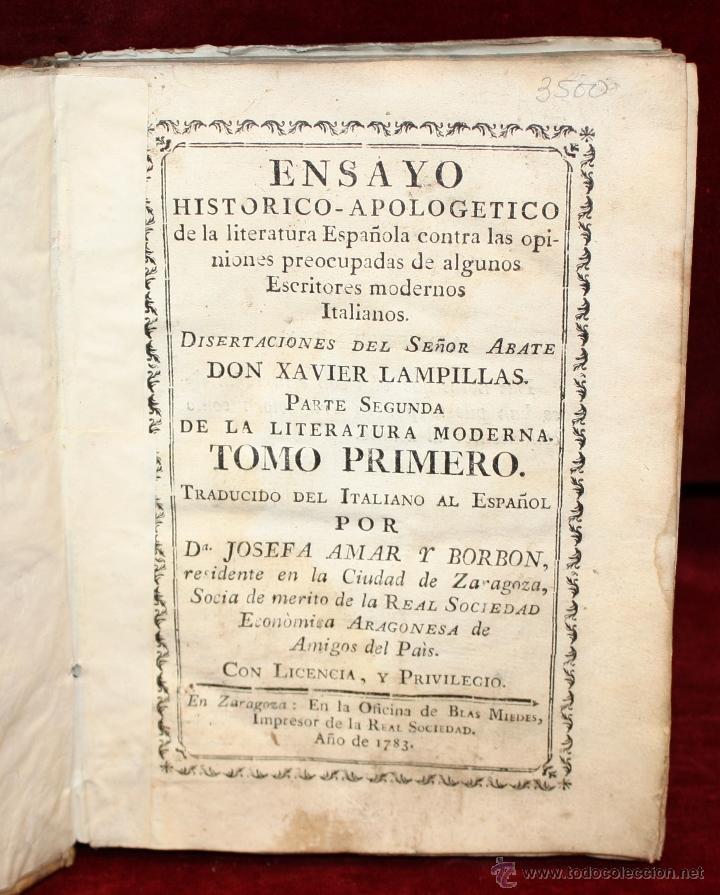 Libros antiguos: LOTE DE 6 LIBROS ANTIGUOS DEL SIGLO XVIII, 5 DE ELLOS EN PERGAMINO - Foto 3 - 55354501