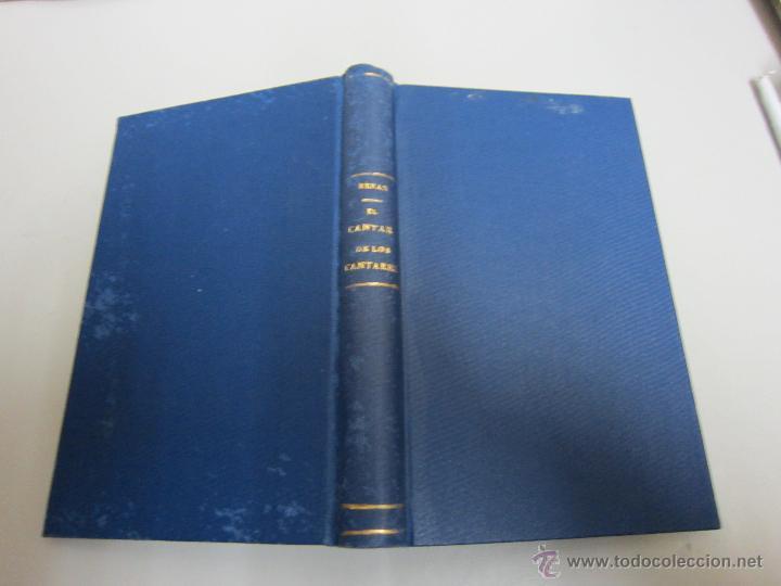 Libros antiguos: RENAN . ERNESTO, EL CANTAR DE LOS CANTARES , - Foto 2 - 52310608