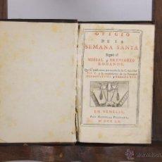 Libros antiguos: 5439- OFICIO DE LA SEMANA SANTA SEGUN EL MISSAL ROMANO. IMP-. NICOLAS PEZZANA. 1760. Lote 45724034