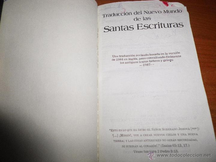 Libros antiguos: BIBLIA TESTIGOS DE JEHOVA Traduccion del nuevo mundo WATCHTOWER EDICIÓN LUJO BOLSILLO - Foto 3 - 190918042