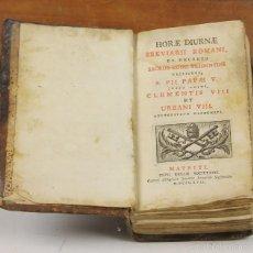 Libros antiguos: LP-237 - HORAE DIURNAE BREVIAII ROMANI. S. PII PAPAE V. TYPIS REGIAE SOCIETATIS. 1817.. Lote 56737925