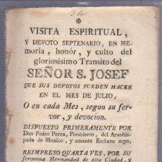 Libros antiguos: VISITA ESPIRITUAL Y SEPTENARIO A SAN JOSE. JULIO. PUERTO SANTA MARIA. 1788. Lote 57001315
