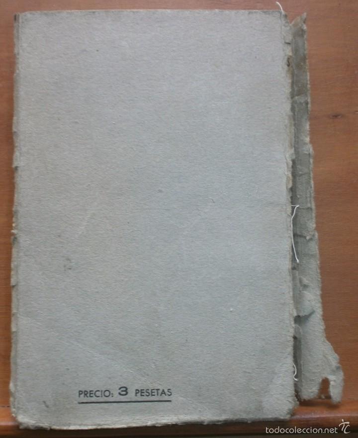 Libros antiguos: LLR 8 Práctica del Amor a Jesucristo - Tercera Edición - Madrid - Foto 6 - 57540655