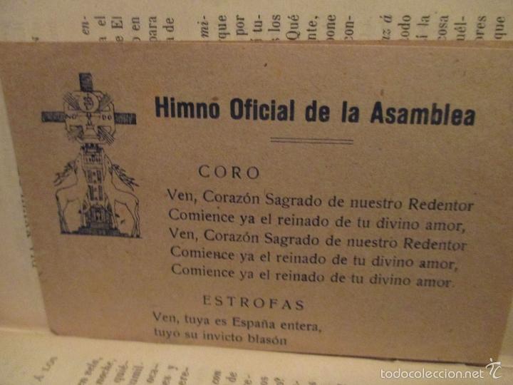 Libros antiguos: VIDA Y DOCTRINA DE JESUCRISTO. AVANCINI. 1892. BARCELONA. - Foto 4 - 57609196