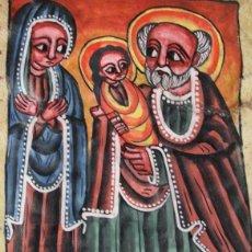 Libros antiguos: LP-017 - BIBLIA COPTA O ETÍOPE. ILUSTRADA Y ESCRITA A MANO. SIGLO XVIII-XIX.. Lote 44041885