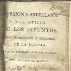 Libros antiguos: VERSIÓN CASTELLANA DE LOS DIFUNTOS. DON LEON DE ARROTAL. IMPRESOR DE CAMARA J. IBARRA. MADRID.1758 . Lote 64535023