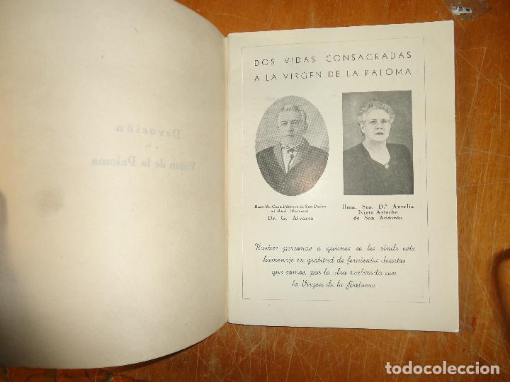 Libros antiguos: coleccionistas semana santa y arte religioso - virgen de la paloma madrd - devocinario a la imagen - Foto 2 - 67825733
