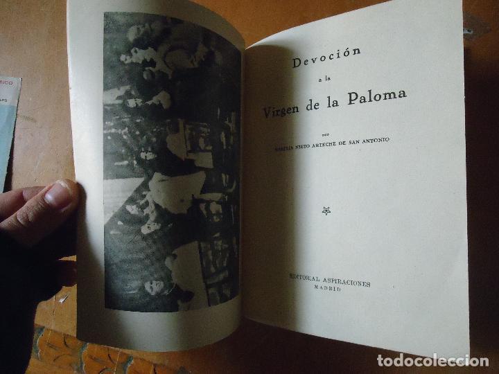 Libros antiguos: coleccionistas semana santa y arte religioso - virgen de la paloma madrd - devocinario a la imagen - Foto 4 - 67825733