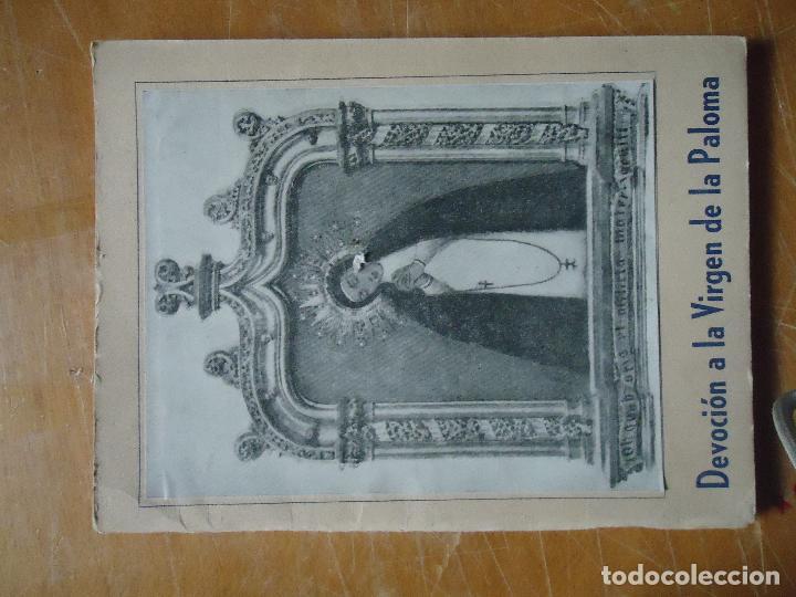 Libros antiguos: coleccionistas semana santa y arte religioso - virgen de la paloma madrd - devocinario a la imagen - Foto 5 - 67825733