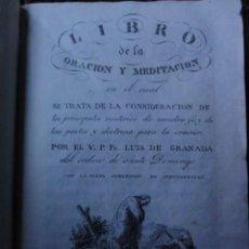 Libros antiguos: LIBRO DE LA ORACIÓN Y MEDITACIÓN FRAY LUIS DE GRANADA. Lote 68238449