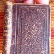 Libros antiguos: ORIGEN DE LA REAL ARCHICOFRADÍA 1861 + ORIGEN DEL TRISAGIO ANTONIO MARÍA CLARET 1863 + HIJAS 1859. Lote 71759227