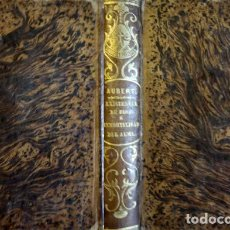 Libros antiguos: AUBERT, MARIUS. TRATADO DE LA EXISTENCIA DE DIOS, CON PASAJES HISTÓRICOS... 1850.. Lote 72112831