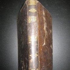 Libros antiguos: OFFICIA PROPRIA SANCTORUM ECCLESIAE CATEDRALIS ET DIOCECIS BAECHINONENSIS. VIDUAE PLA 1845.. Lote 72866111