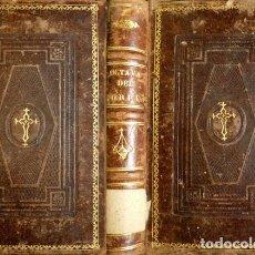 Libros antiguos: OFFICIUM. OFFICIUM ET MISSA IN FESTO ET PER OCTAVAM CORPORIS CHRISTI. 1864.. Lote 75494171