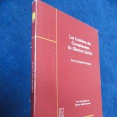 Libros antiguos: LES LUMIÈRES DES CONNAISSANCES DU GLORIEUX QOR'ÂN, SOUS LA DIRECCIÓN DE HOSSEIN HAÉRI KERMANI. Lote 75709163