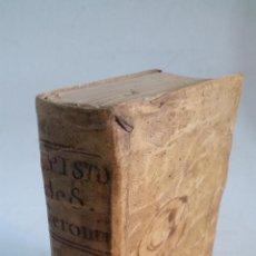 Libros antiguos: 1758 -EPÍSTOLAS SELECTAS DE SAN GERÓNIMO - LÓPEZ CUESTA. Lote 79024693