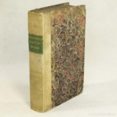 Libros antiguos: TRATADO DE SAVONAROLA (1547). Lote 54240307
