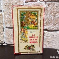 Libros antiguos: LA BIBLIA DE LOS NIÑOS. PIET WORM. PLAZA & JANES.. Lote 216573175