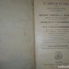Libros antiguos: EL LIBRO DE LA VIDA O SEA BREVE EXPOSICION KILIANO KATZENBERGER 1903 TANGER. Lote 85787908