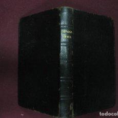 Alte Bücher - NOVISIMA SEMANA SANTA. R. FIERRO S.S. LIBRERIA SALESIANA 1930. - 89240436