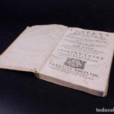 Libros antiguos: LUCERNA MYSTICA PRO DIRECTORIBUS ANIMARUM 1758. Lote 89577216