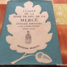 Libros antiguos: LLIBRE MARE DE DEU DE LA MERCE PRIMERA EDICCION MARIA MANENT. Lote 93686410