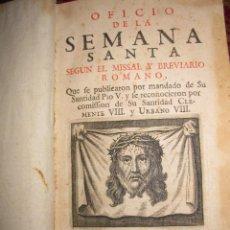 Libros antiguos: OFICIO DE SEMANA SANTA. IMPRENTA PLANTINIANA 1752. ENCUADERNACIÓN DE ÉPOCA CON CIERRES. . Lote 99449295