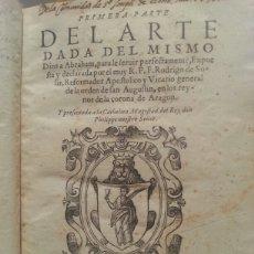 Libros antiguos: ALCALÁ DE HENARES. 1586. IMPRENTA JUAN GRACIAN. PRIMERA PARTE DEL ARTE DADA AL MISMO DIOS. Lote 99549927