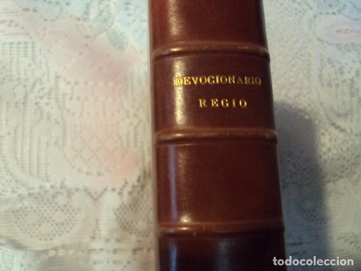 REINA ISABEL II, DEVOCIONARIO RÉGIO, IDÉNTICO A OTRO GUARDADO EN LA BIBLIOTECA NACIONAL (Libros Antiguos, Raros y Curiosos - Religión)