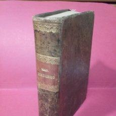 Libros antiguos: EL CATECISMO DE LA DOCTRINA CRISTIANA, EXPLICADO POR SANTIAGO JOSE GARCÍA MAZO, VALLADOLID 1894. Lote 104861602
