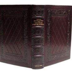 Libros antiguos: CONCORDIA EVANGELISTARUM SEU SANCTUMM IESU CHRISTI EVANGELIUM SECUNDUM QUATUOR, VILLALOBO [BRUGALLA]. Lote 109023575