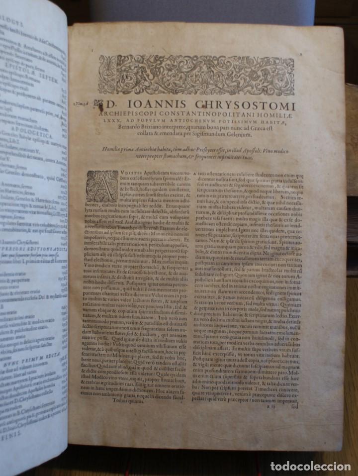 Libros antiguos: 4 LIBROS SIGLO XVI. 1581. PERGAMINO. D. IOANNIS CHRYSOSTOMI ARCHIEPISCOPI CONSTANTINOPOLITANI OPERUM - Foto 17 - 118003707