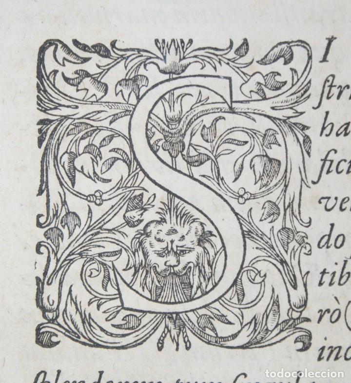 Libros antiguos: 4 LIBROS SIGLO XVI. 1581. PERGAMINO. D. IOANNIS CHRYSOSTOMI ARCHIEPISCOPI CONSTANTINOPOLITANI OPERUM - Foto 22 - 118003707