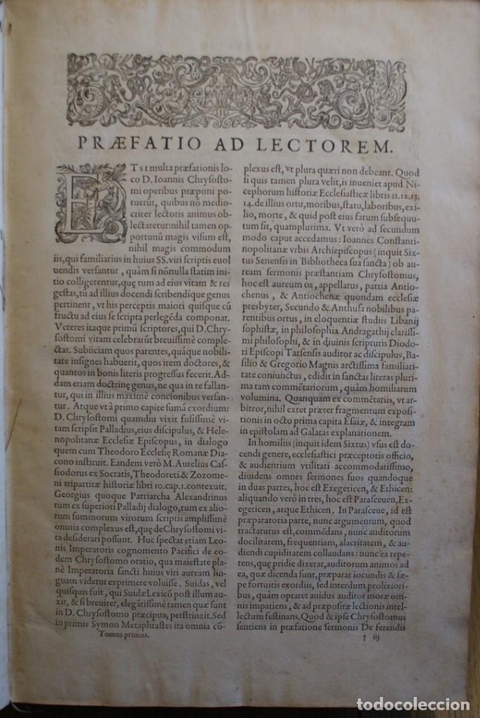 Libros antiguos: 4 LIBROS SIGLO XVI. 1581. PERGAMINO. D. IOANNIS CHRYSOSTOMI ARCHIEPISCOPI CONSTANTINOPOLITANI OPERUM - Foto 24 - 118003707