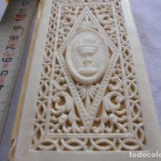 Libros antiguos: PEQUEÑO MISAL ANTIGUO DE PASTA Y CELULOIDE.. Lote 119713683