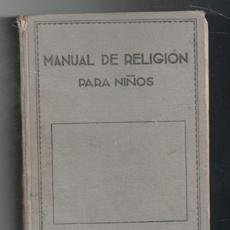 Libros antiguos: MANUAL DE RELIGIÓN PARA NIÑOS, 1934. Lote 121329630