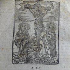 Libros antiguos: P RIBADENEYRA JESUITA FLOS SANCTORUM. VIDA CRISTO VIRGEN SANTOS BARCELONA PIFERRER 1751 PERGAMINO. Lote 125150803