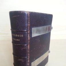 Libros antiguos: EUCOLOGIO ROMANO. DEVOCIONARIO COMPLETO. PARÍS, 1873. GRABADOS, CIERRES PLATEADOS. Lote 125168275
