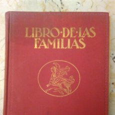Libros antiguos: LIBRO DE LAS FAMILIAS. HISTORIA SAGRADA EN ESTAMPAS. 1921.. Lote 125203399