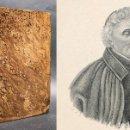 Libros antiguos: SERMONES DEL R. P. LUIS BOURDALOUE DE LA COMPAÑÍA DE JESÚS - PIEL. Lote 128801531
