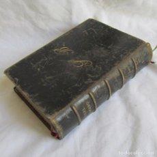Libros antiguos: PEQUEÑO MISAL ROMANO PARA LA MUJER CATÓLICA. JOSÉ SAYOL Y ECHEVARRÍA 1883. ILUSTRADO (VER FOTOS). Lote 131265255