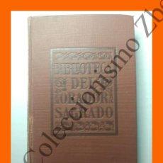 Libros antiguos: INSTRUCCIONES DE UN CUARTO DE HORA PARA TODAS LAS DOMÍNICAS DEL AÑO - TOMO IV - J. PAILLER. Lote 131592690